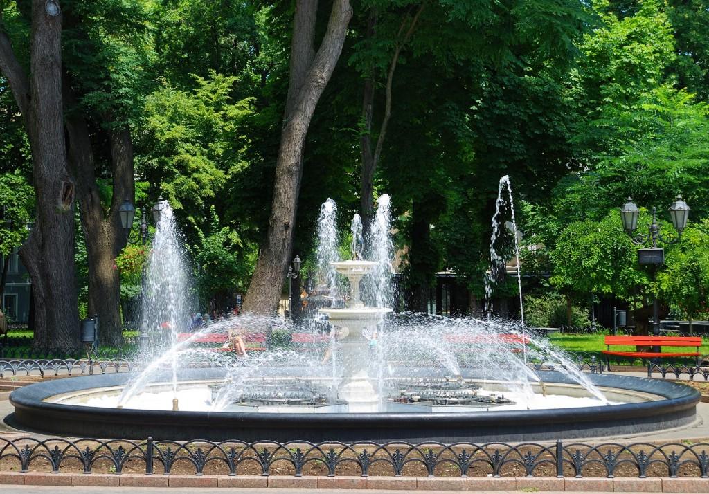 Fountain B